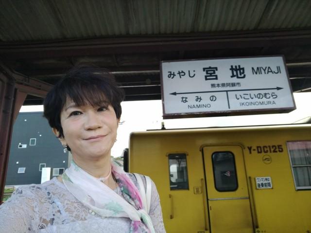 f:id:hikarireinagatsuki:20210920235221j:image