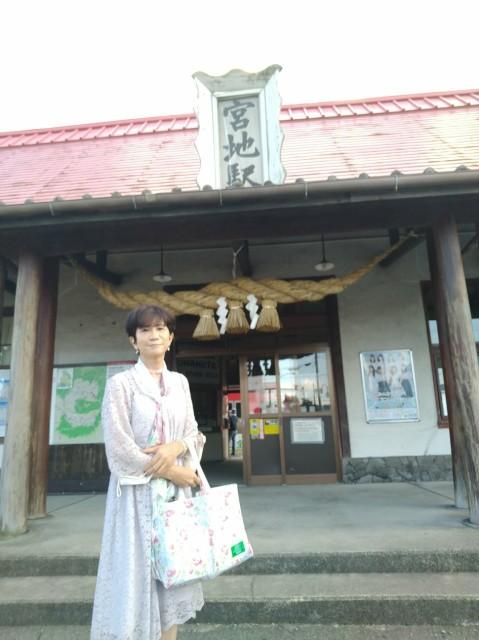 f:id:hikarireinagatsuki:20210920235340j:image