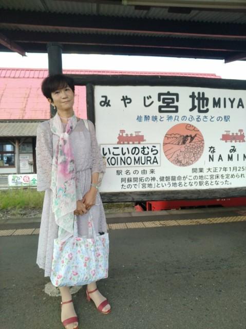f:id:hikarireinagatsuki:20210920235406j:image