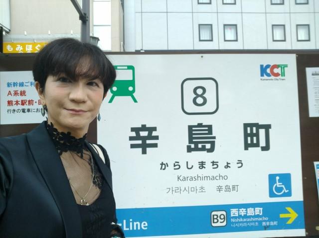 f:id:hikarireinagatsuki:20210921204640j:image