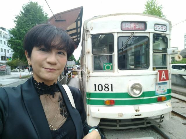 f:id:hikarireinagatsuki:20210921204714j:image