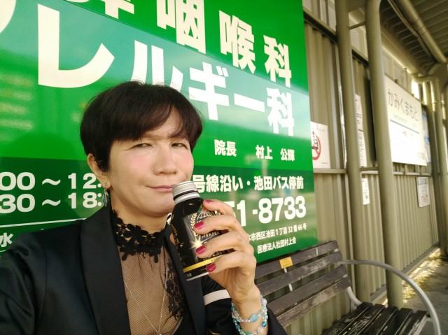 f:id:hikarireinagatsuki:20210921204836j:image
