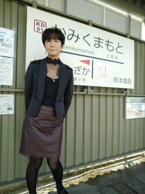 f:id:hikarireinagatsuki:20210921204858j:image