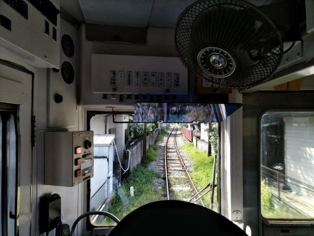 f:id:hikarireinagatsuki:20210921205206j:image