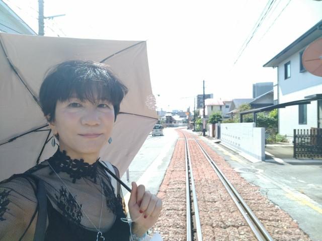 f:id:hikarireinagatsuki:20210921205330j:image