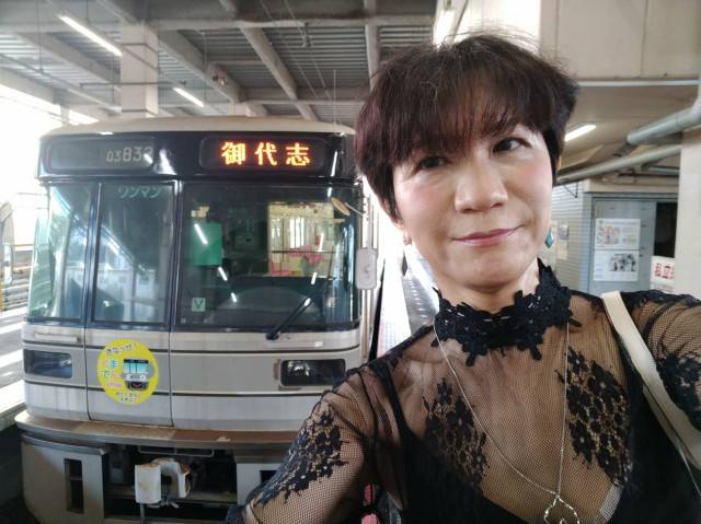 f:id:hikarireinagatsuki:20210921205556j:image