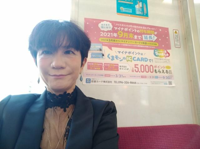 f:id:hikarireinagatsuki:20210921205638j:image