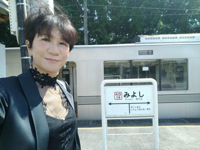 f:id:hikarireinagatsuki:20210921205730j:image