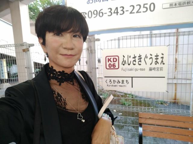 f:id:hikarireinagatsuki:20210921205958j:image