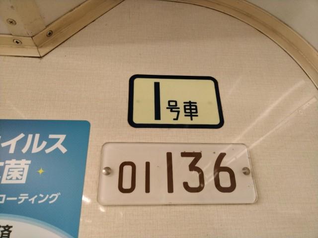 f:id:hikarireinagatsuki:20210921210335j:image