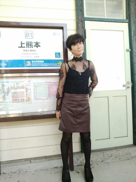 f:id:hikarireinagatsuki:20210921210701j:image