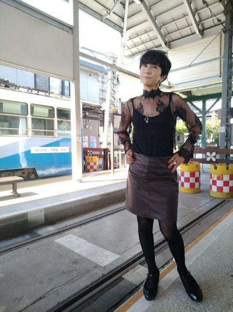 f:id:hikarireinagatsuki:20210921210740j:image