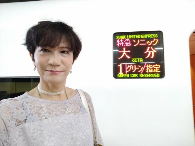f:id:hikarireinagatsuki:20210922121149j:image