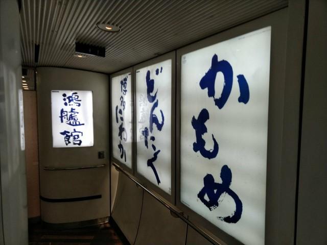 f:id:hikarireinagatsuki:20210922121222j:image