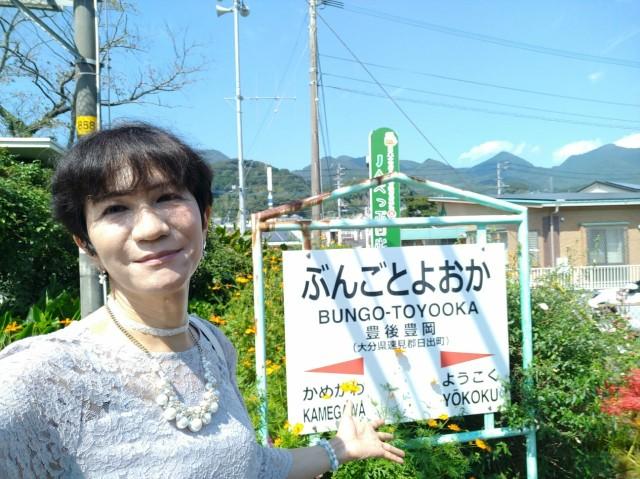 f:id:hikarireinagatsuki:20210923092613j:image