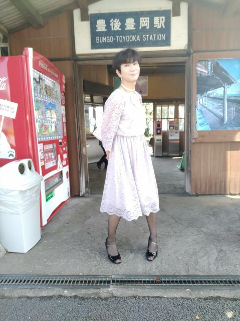 f:id:hikarireinagatsuki:20210923093139j:image