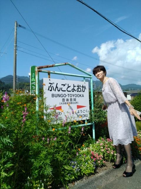 f:id:hikarireinagatsuki:20210923093337j:plain