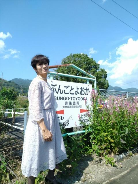 f:id:hikarireinagatsuki:20210923093422j:plain
