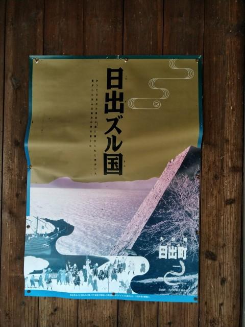 f:id:hikarireinagatsuki:20210923093441j:image