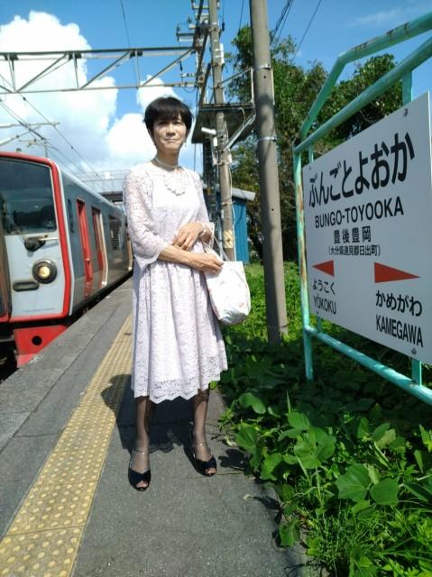 f:id:hikarireinagatsuki:20210923093500j:image