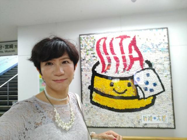 f:id:hikarireinagatsuki:20210923111048j:image