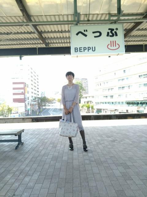 f:id:hikarireinagatsuki:20210923112111j:image