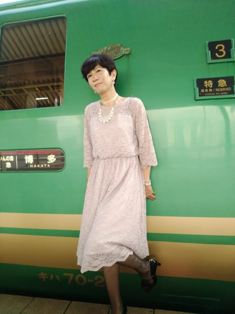 f:id:hikarireinagatsuki:20210923112717j:image