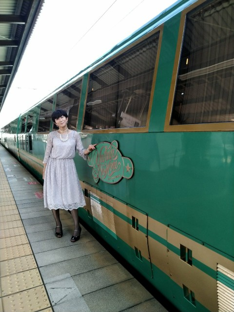 f:id:hikarireinagatsuki:20210923113206j:image