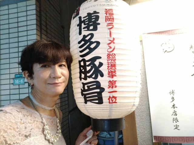 f:id:hikarireinagatsuki:20210923114457j:image