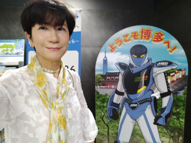 f:id:hikarireinagatsuki:20210924170210j:image