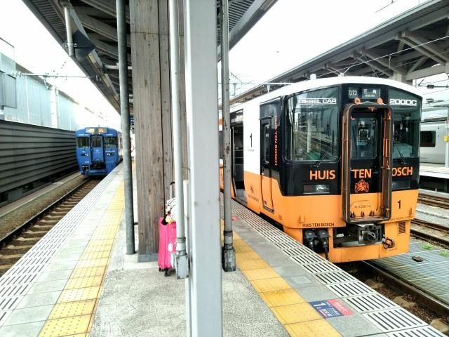 f:id:hikarireinagatsuki:20210924170404j:image