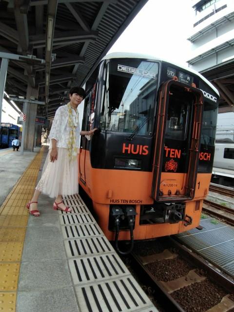 f:id:hikarireinagatsuki:20210924170531j:image