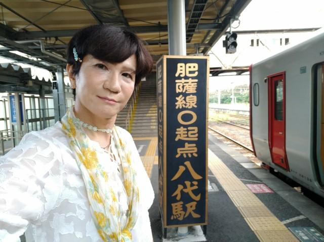 f:id:hikarireinagatsuki:20210924170725j:image