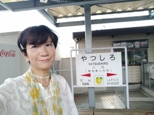 f:id:hikarireinagatsuki:20210924170743j:image