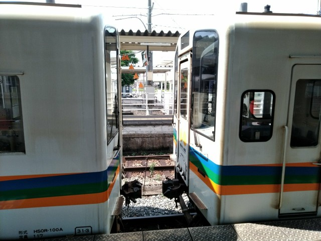 f:id:hikarireinagatsuki:20210924171034j:image