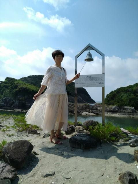 f:id:hikarireinagatsuki:20210924171352j:image