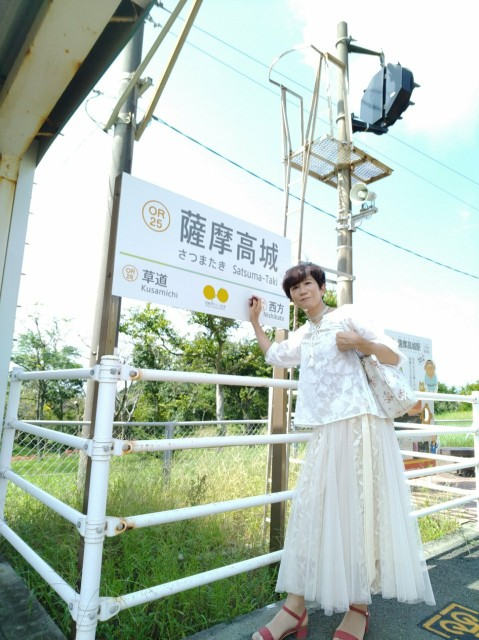 f:id:hikarireinagatsuki:20210924171645j:image