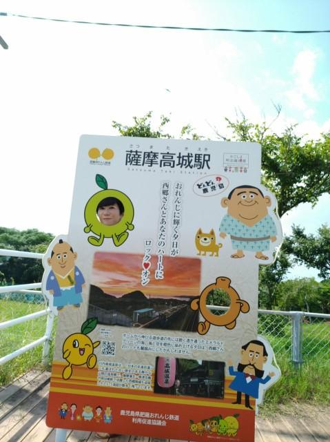 f:id:hikarireinagatsuki:20210924171659j:image