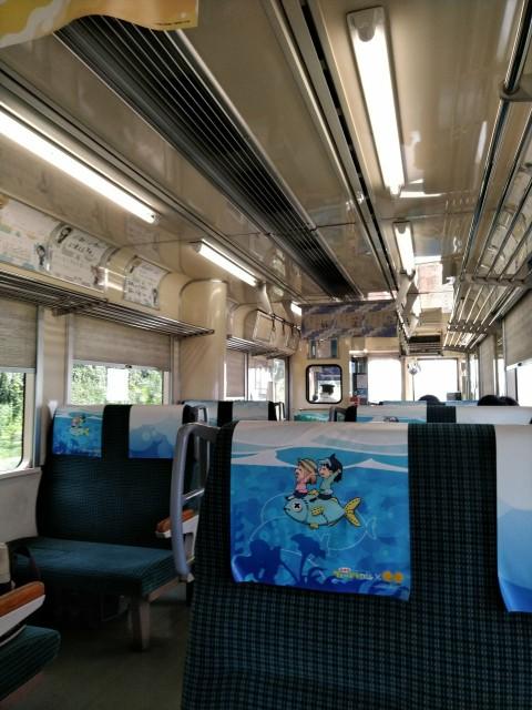 f:id:hikarireinagatsuki:20210924171931j:image