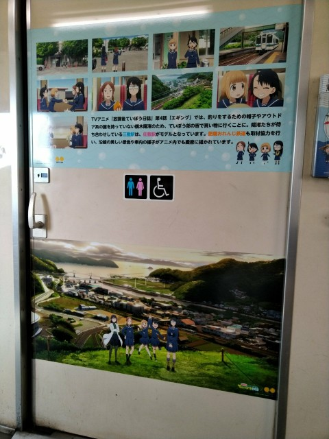 f:id:hikarireinagatsuki:20210924172031j:image