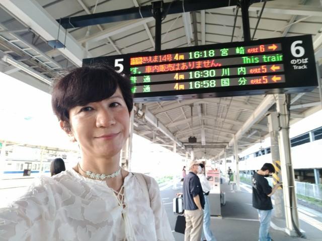 f:id:hikarireinagatsuki:20210924172154j:image