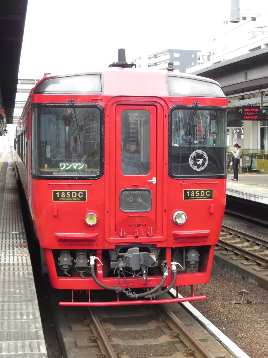 f:id:hikarireinagatsuki:20210929190645j:plain