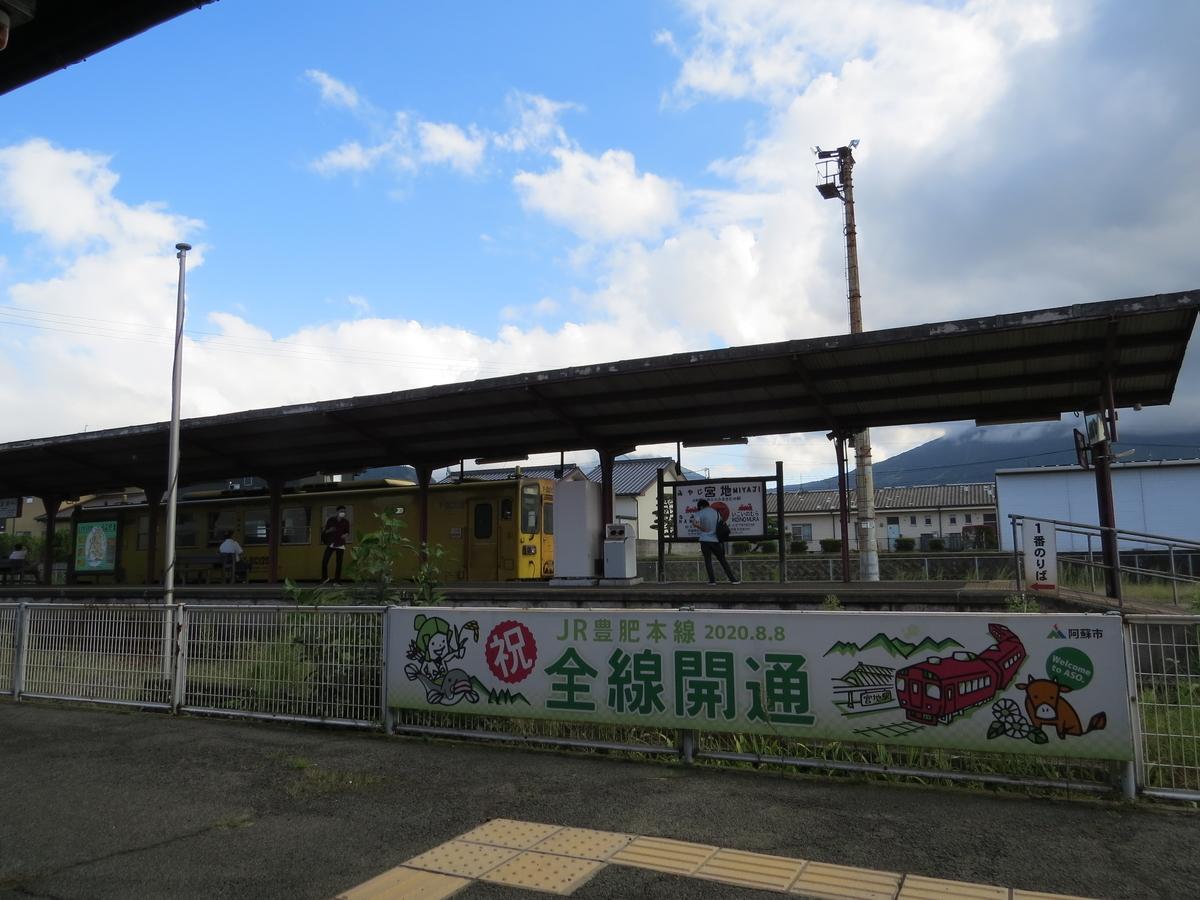 f:id:hikarireinagatsuki:20210929202907j:plain
