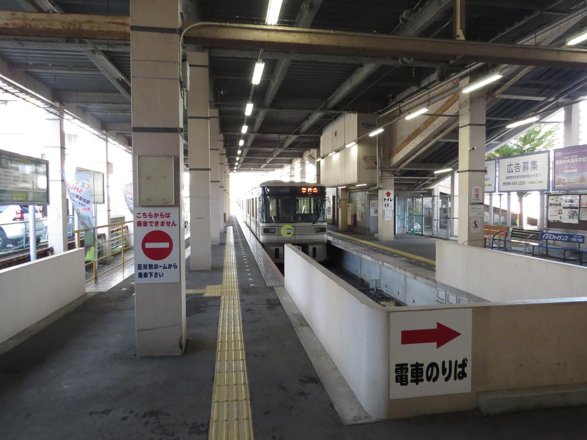 f:id:hikarireinagatsuki:20210929235832j:plain