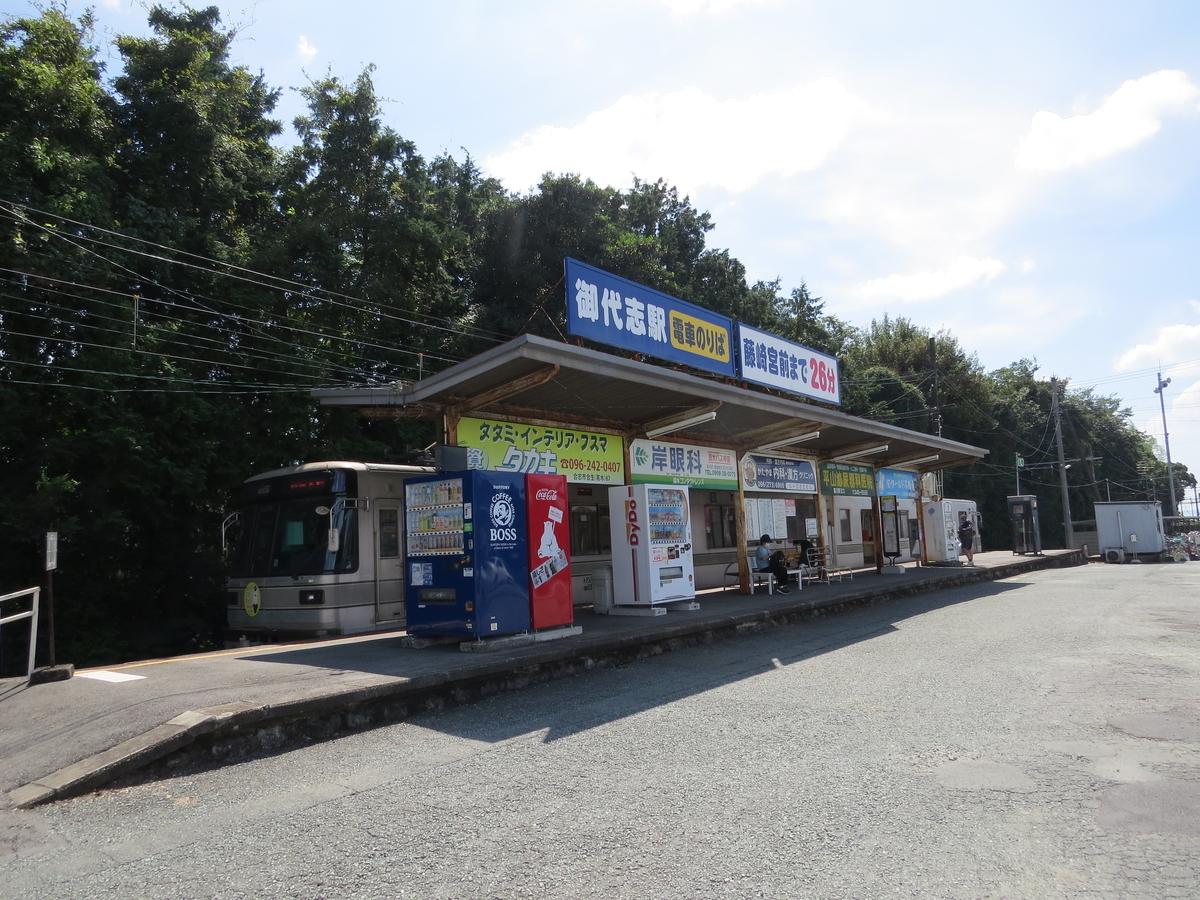 f:id:hikarireinagatsuki:20210930203555j:plain