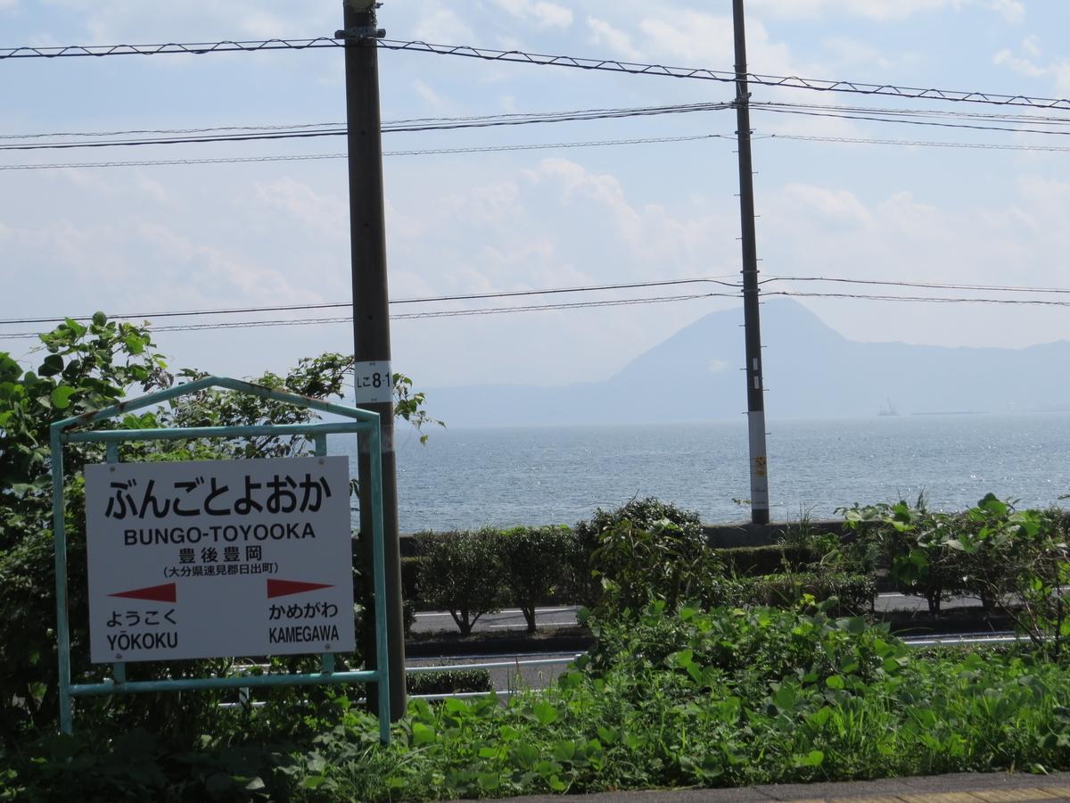 f:id:hikarireinagatsuki:20211003223731j:plain
