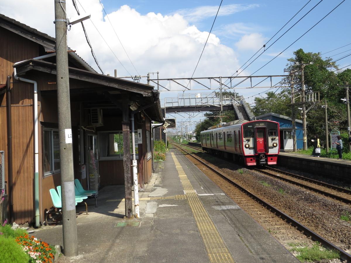 f:id:hikarireinagatsuki:20211003223923j:plain
