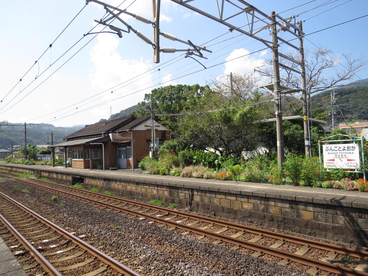 f:id:hikarireinagatsuki:20211003224213j:plain