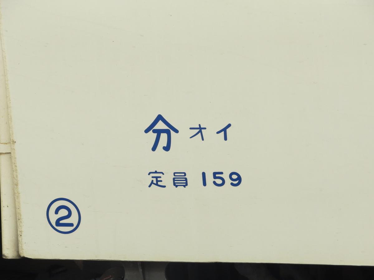 f:id:hikarireinagatsuki:20211005194217j:plain