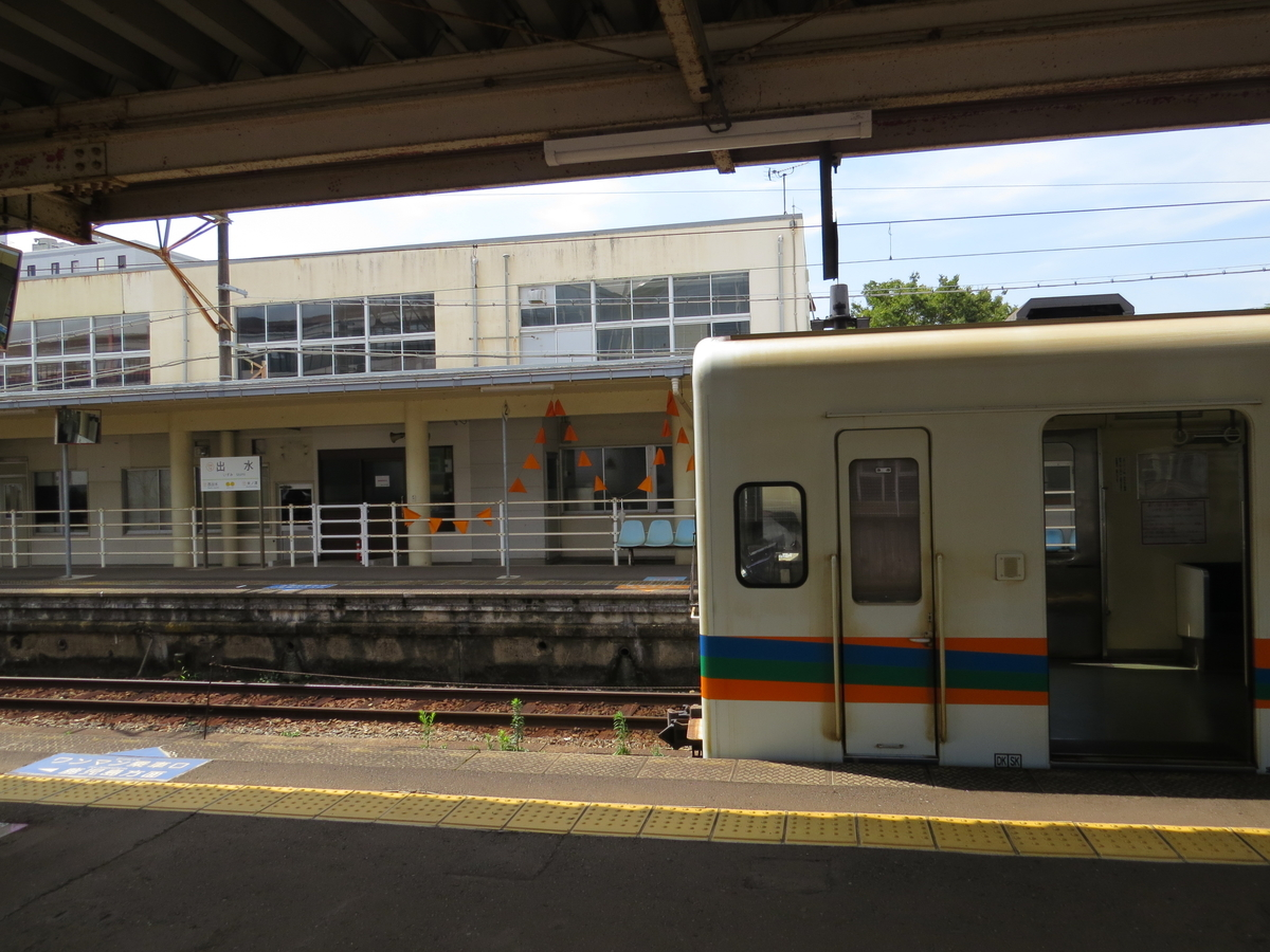 f:id:hikarireinagatsuki:20211005194815j:plain